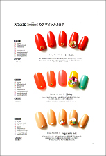 BEAUTY NAIL DESIGN 150